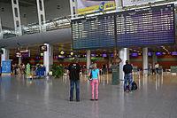 Flight information display at Lviv International Airport.jpeg