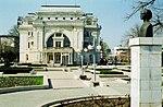 Focşani Teatrul, mars 2001.jpg