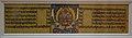 Folio from Pancharaksha Manuscript - Sanskrit - Newari - Varendra Bhumi - Handmade Paper - ca 14th Century CE - Eastern India - ACCN R 121-E - Indian Museum - Kolkata 2016-03-06 1765.JPG