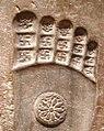 Footprints of the Buddha (2nd century, Yale University Art Gallery) detail.jpg