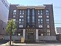 Former Etchuya Hotel.jpg