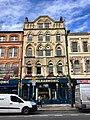 Former Philharmonic Hotel, St Mary Street, Cardiff, September 2018.jpg