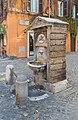 Fountain at Piazza del Catalone in Rome.jpg