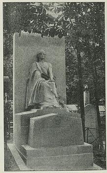 Fraigneau - Au Père-Lachaise - Le Monde moderne - p692.jpg