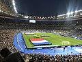 France-Andorre Stade de France 06.jpg