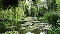 France - Giverny, Fundation Claude Monet - panoramio (4).jpg