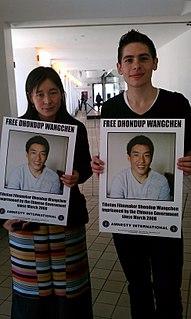 Dhondup Wangchen Tibetan filmmaker