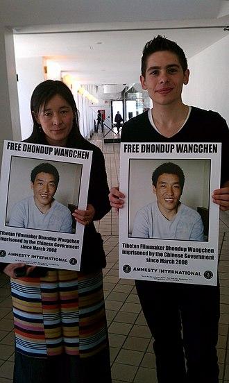 https://upload.wikimedia.org/wikipedia/commons/thumb/a/ae/Free_Dhondup_Wangchen%21.jpg/330px-Free_Dhondup_Wangchen%21.jpg