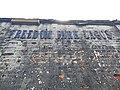 Freedom Park, Lagos inscription on the wall.jpg