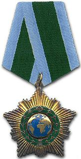 Order of Friendship State award of the Russian Federation
