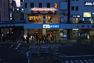 Fujisawa, Kanagawa - Near Fujisawa station