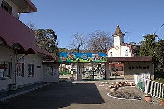 Fukuoka Municipal Zoo and Botanical Garden zoo and botanical garden in Fukuoka, Japan
