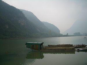 Fushui River - Fushui Reservoir