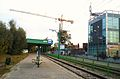 Futura II Poznan.jpg