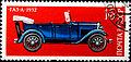 GAZ-A stamp.jpg