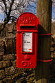GR Lamp box at Ladybower.JPG