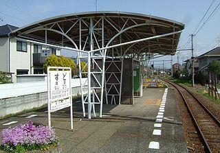Sudo Station Railway station in Fuji, Shizuoka Prefecture, Japan
