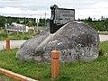 Gambo Memorial Park 1.jpg