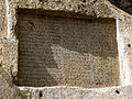 Ganj Nameh - Xerxes inscription.jpg