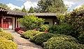 Gedeelte van de tuin. Locatie, Chinese tuin Het Verborgen Rijk van Ming in de (Hortus Haren Groningen) 01.JPG