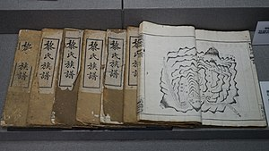 Li Yuanhong - Genealogy of Family Li. According the records of the genealogy, Li lived his childhood in Hanyang.