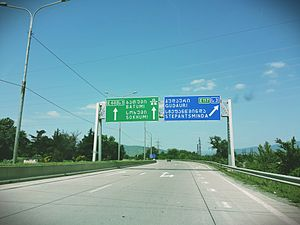 Transport in Georgia (country) - S1 Highway