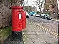 Georgian postbox, Glenluce Road - geograph.org.uk - 1162558.jpg