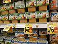 Gerber Organic Baby Food.JPG