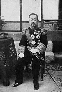 Gojong of Korea