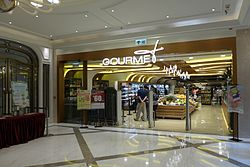 Gourmet in Lee Tung Avenue 2016.jpg