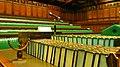 Government Despatch Box (2007).jpg