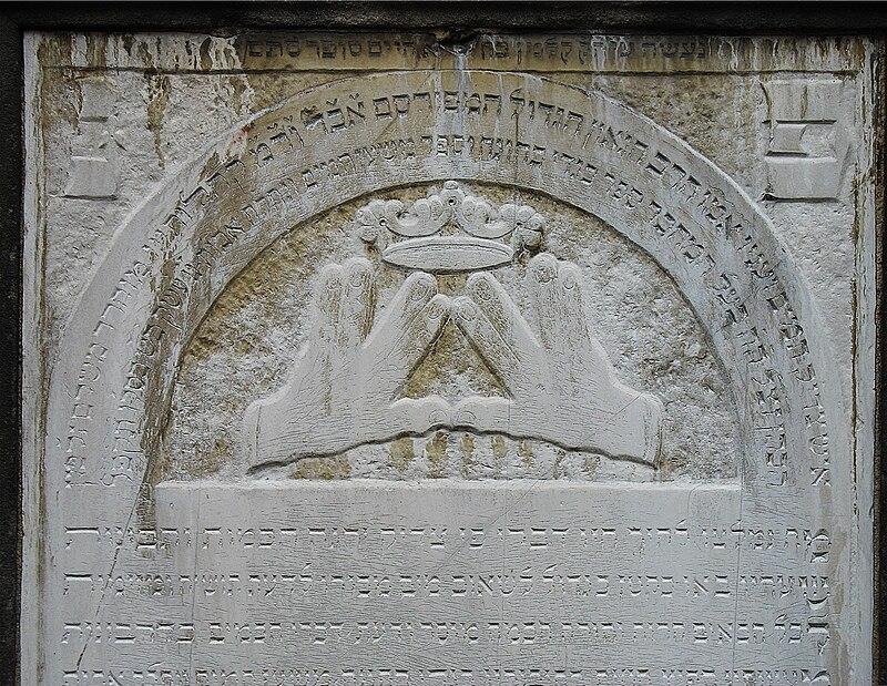 800px-Grave_Rabbi_Meschullam_Kohn.jpg