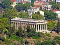 Greece-0091 - Temple of Hephaistos (2215864718).jpg