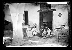 Greek family, Cyprus Wellcome L0056855.jpg
