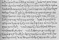 Greek manuscript vetustissimus Thucydides.png