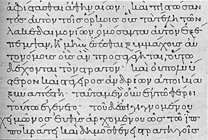 Greek minuscule - Earliest type of minuscule writing, from a 10th-century manuscript of Thucydides.