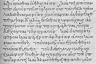 Greek minuscule Handwritten script of medieval and early modern Greek