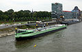 Greenstream (ship, 2013) 015.jpg