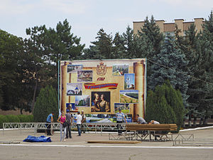 Transnistria - Grigoriopol was founded by Russian Empress Catherine II in 1792.