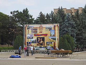 Transnistria (geographical region) - Grigoriopol was founded by Russian Empress Catherine II in 1792.