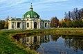 Grotto in Kuskovo 2014 (2).JPG