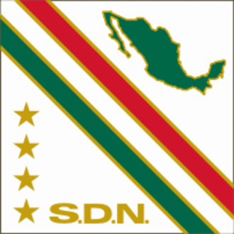 Secretariat of National Defense (Mexico) - Image: Guidon of the Mexican Secretariat of National Defense