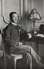 HIH Prince Higashikuni Naruhiko