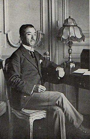 Prince Naruhiko Higashikuni - Image: HIH Prince Higashikuni Naruhiko