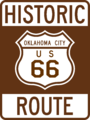 HISTORIC OKLAHOMA CITY U S ROUTE 66.png