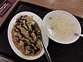 HKU 香港大學 CYM Cultural Centre 莊月明紀念大樓 canteen morning food breakfast 腸粉 white n 粥 congee March 2019 SSG 09.jpg