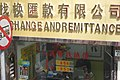 HK 上環 Sheung Wan 德輔道中 Des Voeux Road Central 急庇利街 Clevely Street shop FX rates RMB October 2017 IX1 02.jpg