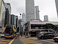 HK 中環 Central 干諾道中 Connaught Road Star Ferry carpark building January 2020 SS2 02.jpg