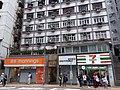 HK 半山 Mid-levels 般咸道 Bonham Road shops April 2019 SSG 7-Eleven Store Mannings.jpg