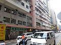 HK 堅尼地城 Kennedy Town Belcher's Street Oct-2015 DSC 002.JPG
